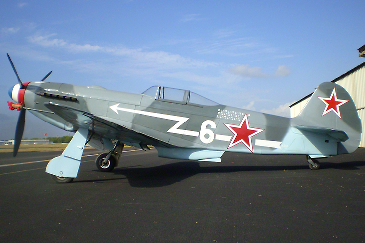 Classic Airplane for Sale